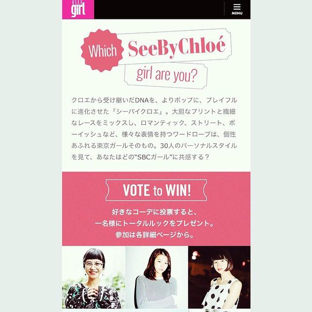30人の東京ガールが着こなす「シーバイクロエ」の最新コレクション。好きなルックに投票して、投票した方の中から抽選で一名様になんと、トータルコーディネートをプレゼント是非好きなルックに投票してコーディネートGetしちゃってねーhttp://sp.ellegirl.jp/m/fashion/seebychloe/1502/#ELLEgirlonline へ行ってみてね#seebychloe #coordinate #fashion #presents