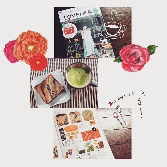 柔らかくて本当に美味しい!季節ごとにいろんな味が出る京都のGRAND MARBLE!️先日発売された『LOVE!京都』でも、1ページおすすめのお土産を紹介させてもらったよ♡今朝は抹茶ラテと共にお家で京都気分 #京都 #GRANDMARBLE #bread #抹茶ラテ #breadfast #love京都 #京都土産