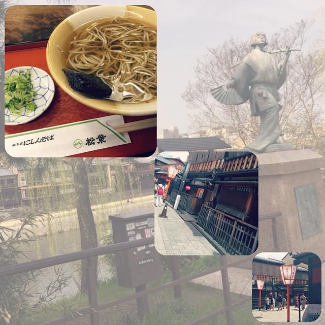 京都へ来て,初のにしん蕎麦♡♡♡美味しーい#京都 #にしん蕎麦