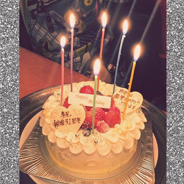 お父さんの還暦のお祝いと,両親の結婚31周年記念のお祝い本当に大変な事がたくさんあったけど,決して人を裏切らない父。それを支える母。夫婦ってすごいな!たくさんの方々に祝っていただいて幸せ者!まだまだ元気でいてもらいたいな本当におめでとう!!!#HappyBirthday
