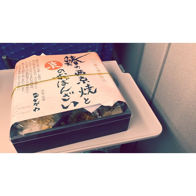 最後まで京都を味わって。遠足のようだね#京都 #お弁当 #新幹線は #駅弁 #食べたい♡