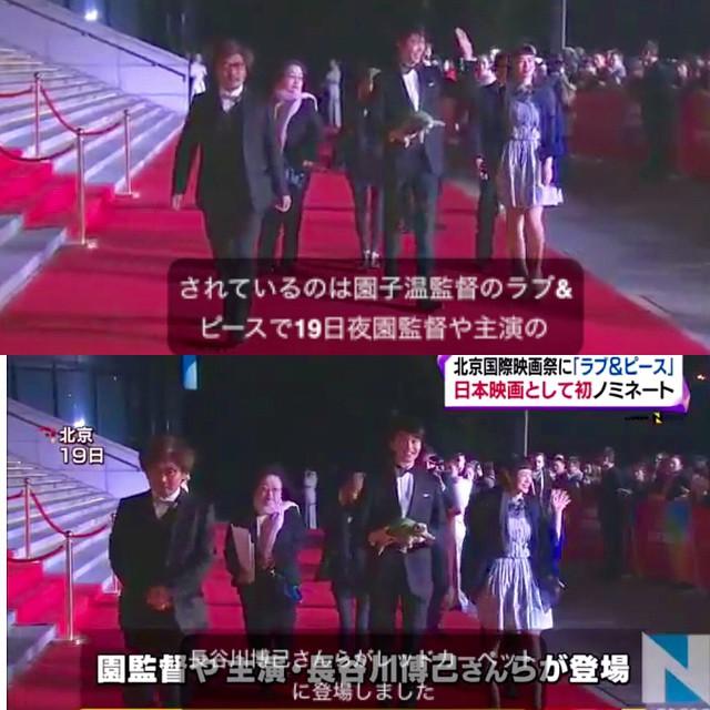 レッドカーペットを歩く日が来るなんて。#北京国際映画祭 #園子温 #長谷川博己 #ラブ&ピース #izumi
