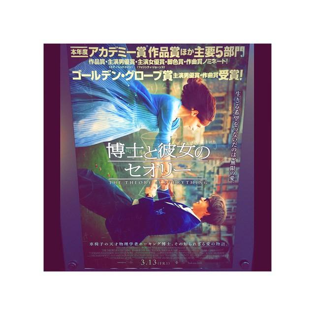 これはすごい。#movie #映画 #博士と彼女のセオリー
