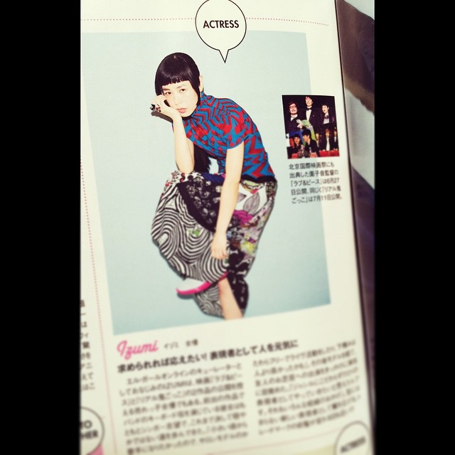 ELLEgirl 7月号これは是非観て欲しい!#ellegirl #7月号 #fashion#izumi #actress #model #alberobello #nike #me #isseymiyake #coordinate i
