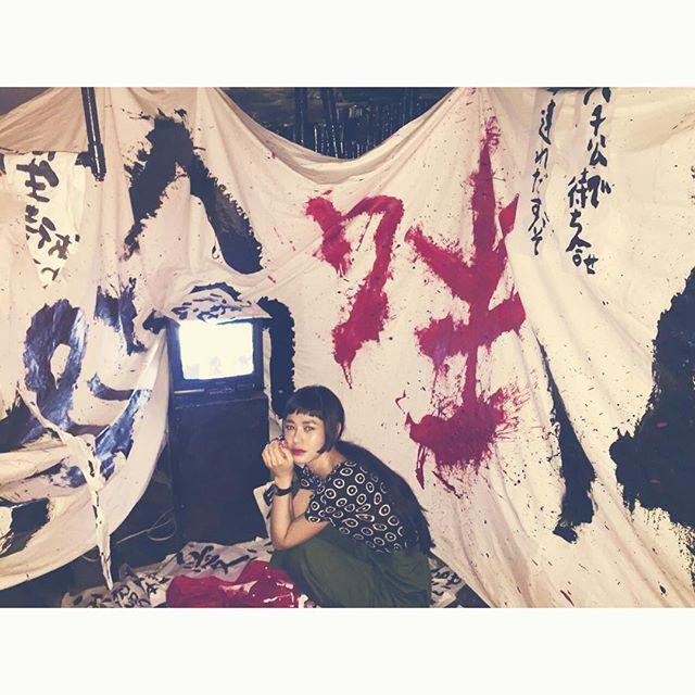 個展の一室にて。 #園子温 #監督 #個展 #東京ガガガ#リアル鬼ごっこ #IZUMI #高円寺 #ひそひそ星 #映画