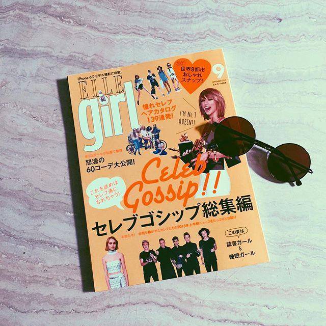 私服で出てます( ´ ▽ ` )ノ♡見てね〜@ellegirl_jp #ellegirl #9月号 #fashion