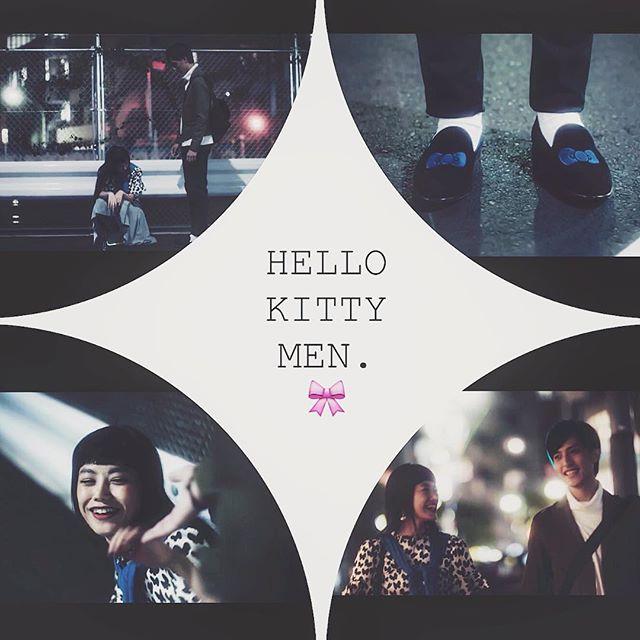 サンリオのHELLO KITTY MENのwebCMに出させていただきましたアイテムがとても可愛くてオシャレだったなぁ️メンズの方々に、オシャレに取り入れてみてほしいなぁって思う!!http://t.co/380XbHRDsO#sanrio #サンリオ#HELLOKITTYMEN#web#cm#fashion#movie