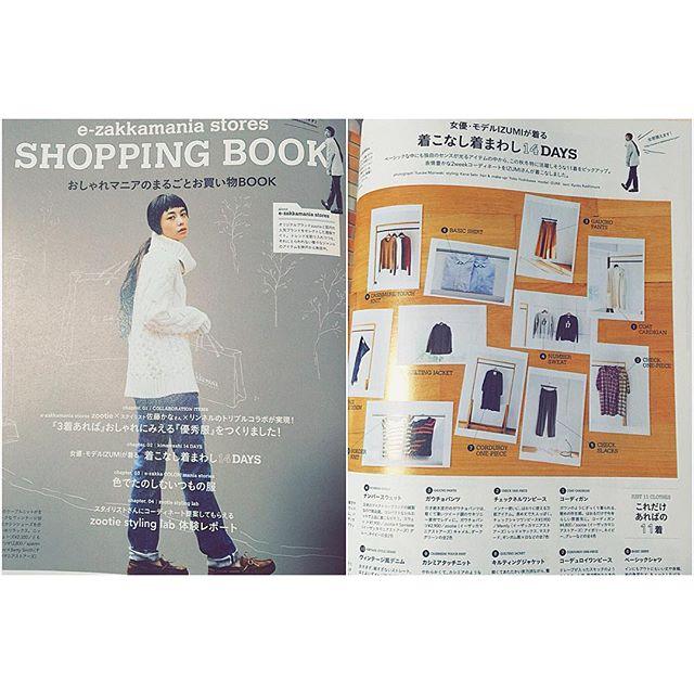 リンネル12月号が発売になりました!♡@ezakkamania_stores とのタイアップで2週間着こなし着まわし企画! #リンネル#12月号#着まわし#coordinate#model#IZUMI#fashion#ナチュラル#ezakkamaniastores #ezakkamania