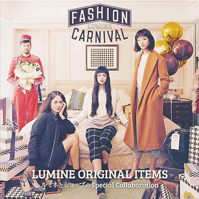 10月が始まりました!!!10/1〜約一ヶ月半、LUMINE fashion carnivalの広告に出させていただくことになりました!とってもとってもやりたかったお仕事。オーディションで受かった時は、本当に嬉しかったなぁ。駅やLUMINEで見つけてもらえたら嬉しいな。ちなみにこの撮影日は私の誕生日。神様が素敵なプレゼントをくれたんだなぁって。みんないつも支えてくれてありがとう。また今日から一歩ずつ頑張ろう #LUMINE#fashioncarnival#fw#fashion#広告#model #ポスター