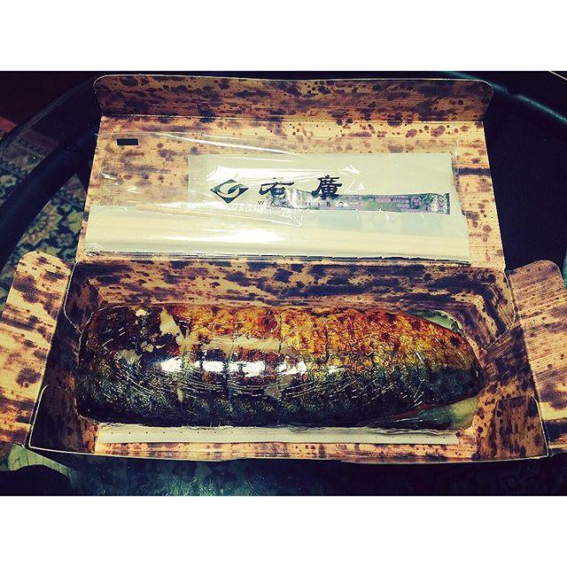 福井から来ていた友人から、お土産でもらった焼き鯖寿司。もう美味しすぎてすぐ完食。アキヨンありがとうー!!!BIG LOVE... ...#焼き鯖寿司#福井#名物