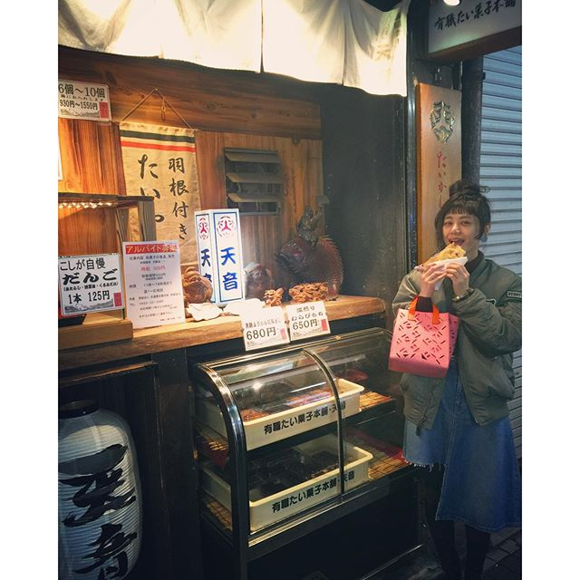 鯛焼きの匂いにつられて〜♡。ここの鯛焼き、薄皮であんこがギッシリ本当に美味しかった!!!...#kichijyoji #吉祥寺#鯛焼き#天音