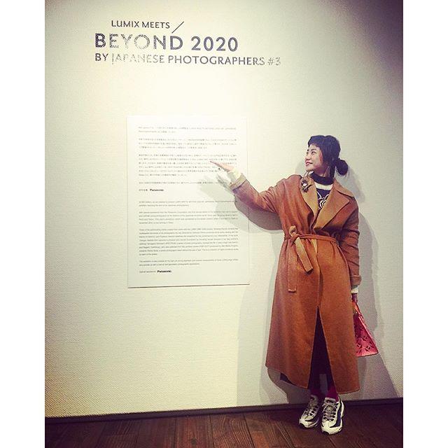昨日から始まった写真展にさっそく行ってきた!♡...#lumixmeets#beyond2020#japanese #photographers#六本木#写真展