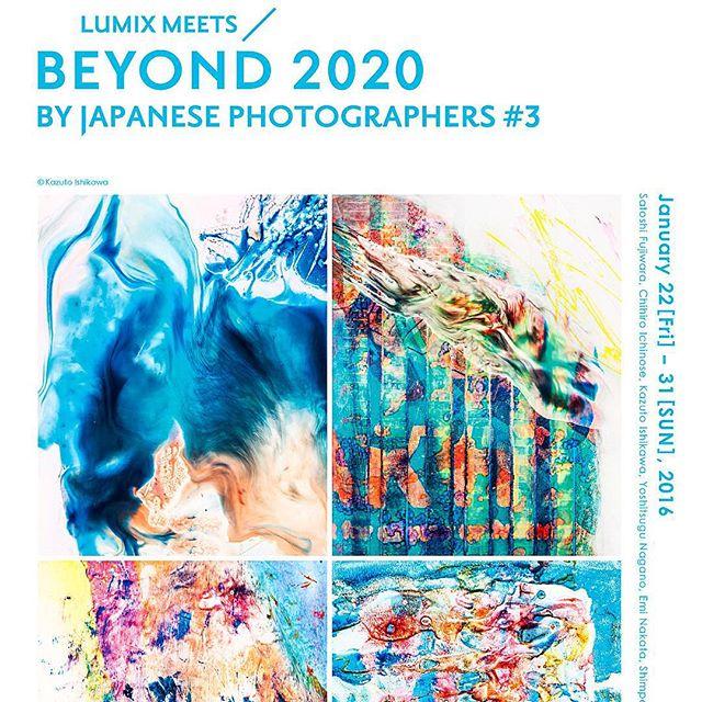 パリと東京で行われている写真展。これは行きたい....#写真展#六本木#paris#japan#imaconseptstore
