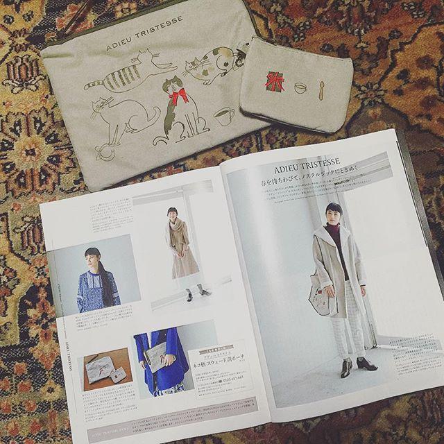 そういえば、リンネル2月号も発売されました!♡@liniere_tkj 今回の付録は、ネコ柄上質ポーチセット🐈.♡♡♡...#リンネル#2月号#magazine #model#IZUMI#付録#ポーチセット#猫