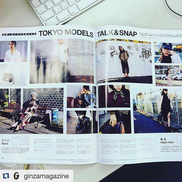 #Repost @ginzamagazine with @repostapp.・・・森星、マリエ、emma、海野優、矢野未希子、宮本彩菜、萬波ユカ、IZUMIという個性バラバラなモデルのみなさんのおしゃれ私服に、ずずいっとクローズアップ。TOKYO MODELS、かっこいい#ginzamagazine