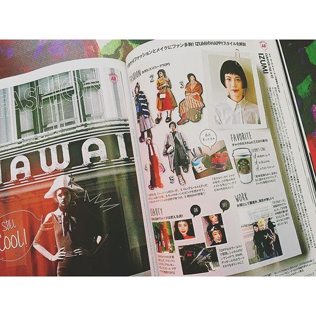 @ellegirl_jp 5月号発売 今回は私の好きなもの、fashion, beauty, favorite, work...丸々一ページ紹介させてもらいました他のページのスタイリングも可愛すぎた...#ellegirl #magazine #IZUMI