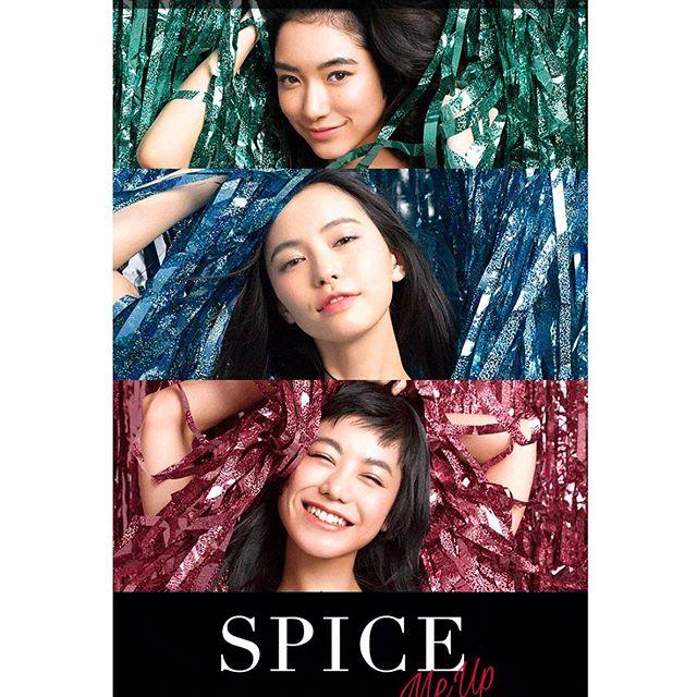 SHISEIDO マキアージュ♡3月発売の新製品を使って、春のスパイスメイクをしていただきました!!!♡.私はRedスパイスメイク︎.メイクの仕方がとってもわかりやすく、本日からWWDのサイトに載ってるので、参考にしてもらえたら嬉しいな!https://www.wwdjapan.com/focus/special/maquillage/13861...#SHISEIDO#マキアージュ#spring#makeup #スパイスメーク