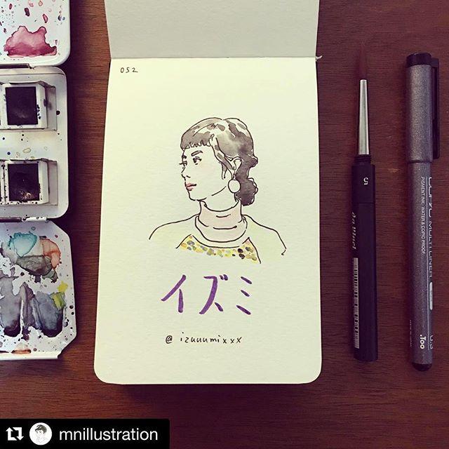 またまた絵を描いて下さって、ありがとうございます️素敵絵が描けるっていいね#Repost @mnillustration with @repostapp.・・・365 portraits 052 Izumiアジアンビューティー、イヅミさん。ヘアスタイル可愛い。横チョロってなってるやつ(名前がわからない)。てかごめんなさいズって書いちゃったズって-----#sketch #drawing #illustration #illustrator #artwork #portraits #watercolor #handwritten #moleskine #MN365portraits #masakinakamura #イラスト #イラストレーター #似顔絵 #水彩 #izumi #イヅミ