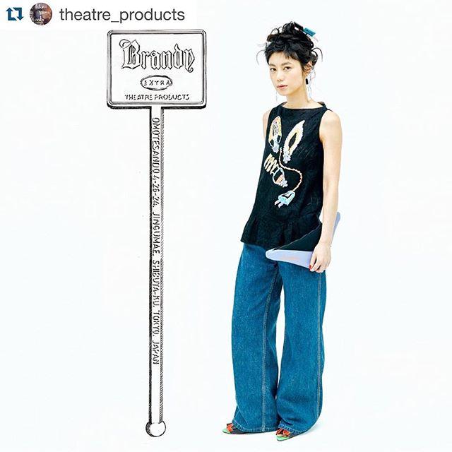 #Repost @theatre_products with @repostapp.・・・#TodaysLook  FEATURE ITEM#マドラーヘアスティック #hairstick #mudler電球のエンブロイダリーワークが大胆なコレクションアイテムに、カラフルなマドラーヘアスティックとカジュアルなフリンジつきデニムパンツを合わせて。#embroidery#denimpants #fringedenim#theatreproducts #シアタープロダクツ