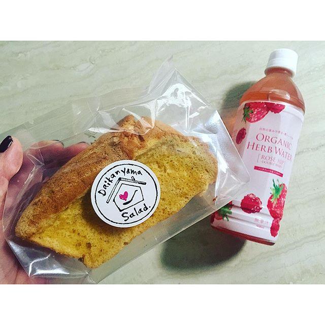 このシフォンがフワッフワで美味しいんだ米粉100%!、、、#代官山サラダ #シフォン #organic#daikanyama