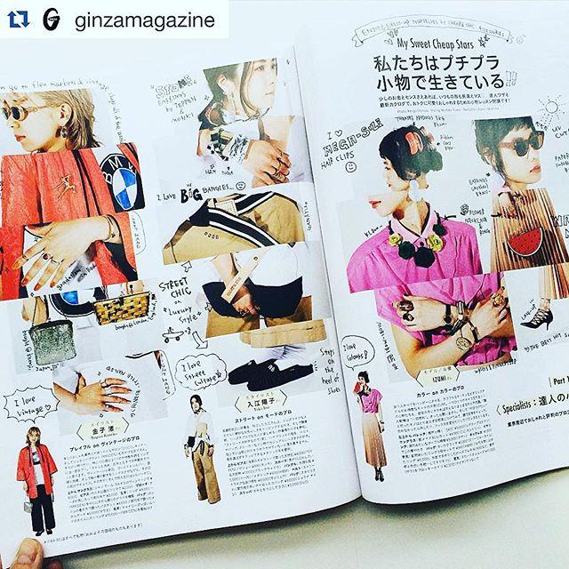 ありがとうございます#Repost @ginzamagazine with @repostapp.・・・チープ・シック特集号、発売中少しのお金とセンスさえあれば、いつもの服も見違えるかも!? 達人ワザと最新カタログでおトクに可愛くおしゃれするための小物レッスン講座🤖#ginzamagazine #fashion #japan