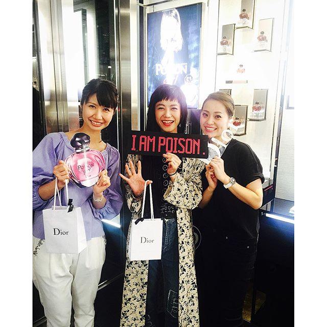 @dior 表参道店の店長さんは、こんなに可愛いの、、、#dior #omotesando