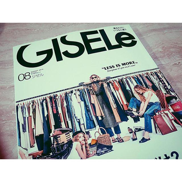 今月の表紙がかわいい。♡#gisele #magazine