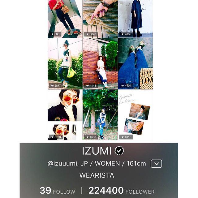 @wear_official いつの間にかこんなにもたくさんの方が見てくれているなんて本当にうれしい。私がキッカケでファッションがすきになったって言ってもらえるとやっててよかったなぁって心の底から思います。これからもたくさん発信したい。みんなの役に立ちたい。いつかファッションを形にまとめられるようにがんばるね!♡#izumisfashion #WEAR