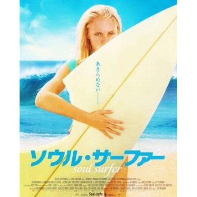 IZUMIのおすすめ映画!海, 山がテーマ!Best 3.💭1位☞ソウル・サーファー2位☞127時間3位☞生きてこそ 〜ALIVE〜どれも生命に関わるくらいの重い話だけど、実話を元にした作品で、どれも役者の芝居に圧倒された作品達です。みんなは海派?山派?⛰♡#movie #favorite #select