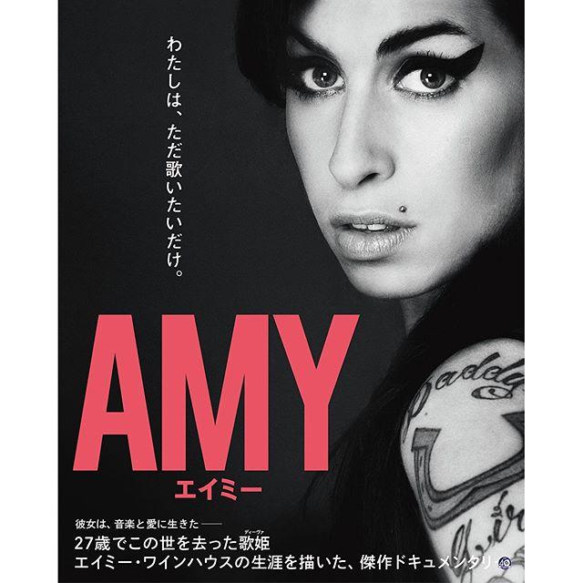 #AMY #movie