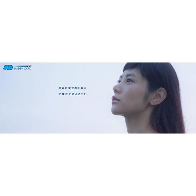 .お知らせ明日から3日間、東京ビッグサイトでイベントがあります!【早給 SAISON CARD】ブースでトークショーに出るよ13時〜14時〜15時〜と一日3回あるので、是非気軽に会いに来てね〜♡みんなの顔が見れたらうれしい♡待ってるね外食ビジネスウィーク2016 ️️️2016年8月30日(火)・31日(水)・9月1日(木) 🕰10:00〜17:00 東京ビッグサイト 東ホール(ブース/東3ホール) 外食ビジネスウィーク 実行委員会@hayakyu_japan #早給セゾンカード #東京ビッグサイト