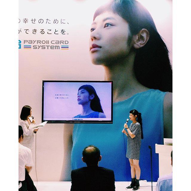 .企業様向けイベント!早給セゾンカードブースにてトークショー!🎙.@hayakyu_japan こんなに大きな看板うれしい#東京ビッグサイト#早給セゾンカード