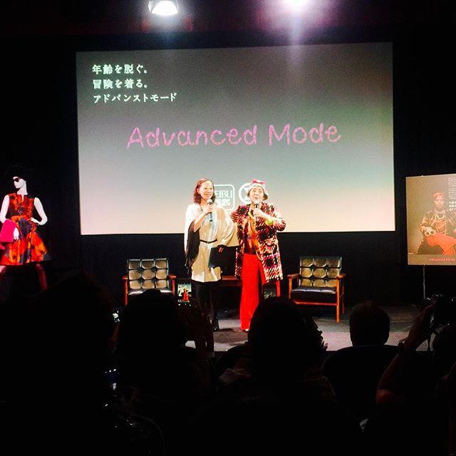 .年齢関係なく着たいものを着る。@advanced_mode 樹木希林さん、柄×柄のスタイリングが最高にお似合いでとっても美しかった。日本ももっと自由になるべき!いい時間だった〜#そごう西武 #アドバンストモード #樹木希林さん #fashion