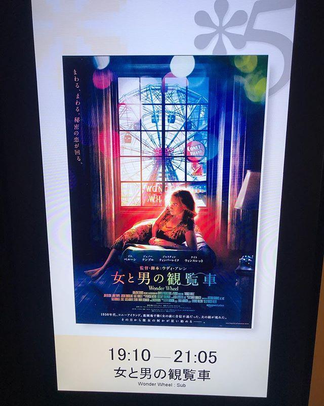 .ウディ・アレン監督最新作『女と男の観覧車 』鑑賞。人間関係のドロドロと渦を巻く物語はとても引き込まれて好き。オープニングの映像のセンスも好き。なんだか演劇を観ているような感覚。面白かった!.#ウディアレン#女と男の観覧車