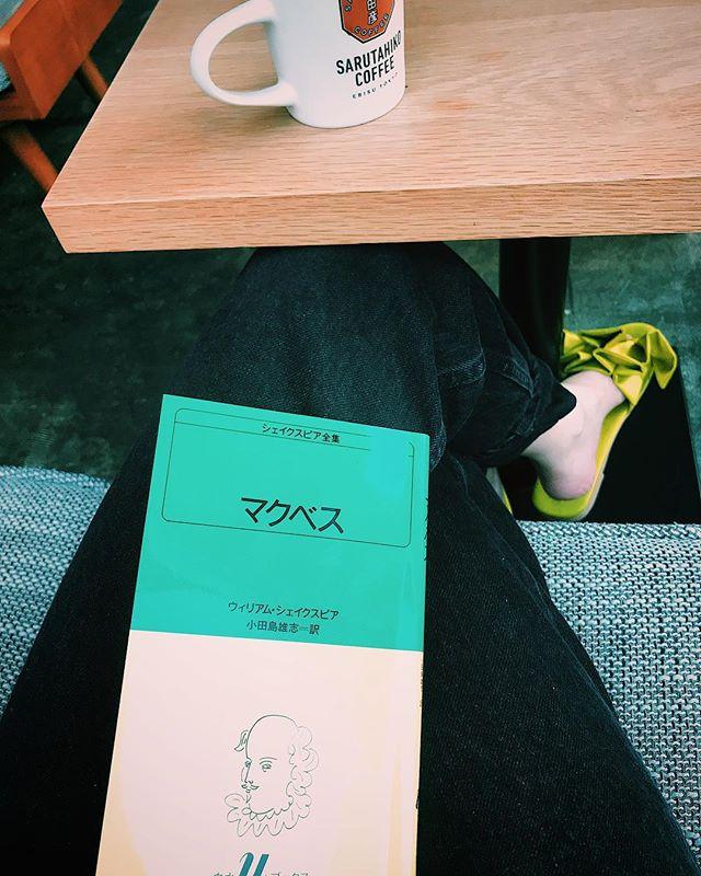 劇団シェイクスピアシアター研究生になり早4ヶ月。夏の夜の夢、間違いの喜劇を経て、新たな作品シェイクスピアの代表作『マクベス』へ突入。難易度も上がるからどきどきだなぁ。シェイクスピア作品の中で私が好きなのはヴェニスの商人。いつか演じてみたいなぁ。#シェイクスピア