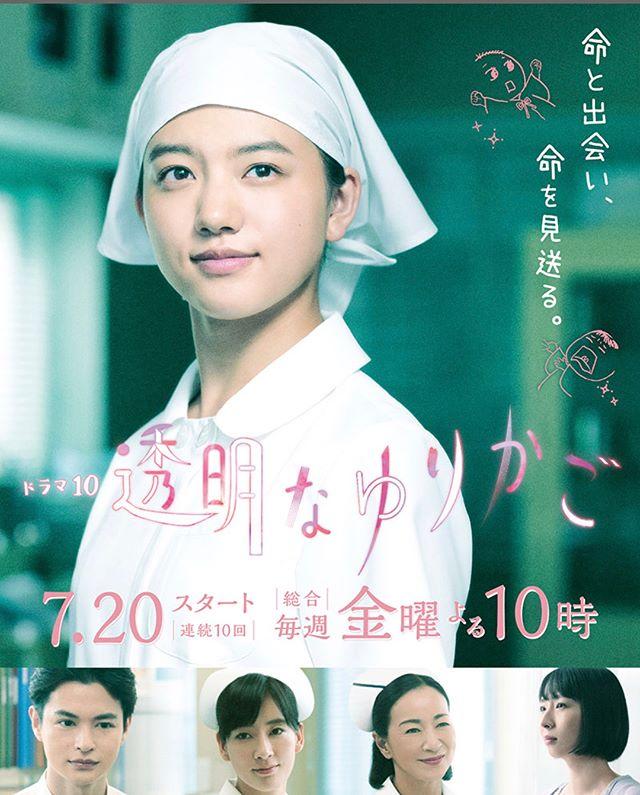 NHKドラマ10【透明なゆりかご】第7回に出演させていただきました。.命とは。愛とは。家族とは。何か考えるきっかけになってもらえたら嬉しいです。来週金曜日8/31(金)、NHK総合夜10時からですよろしくお願いします。#透明なゆりかご