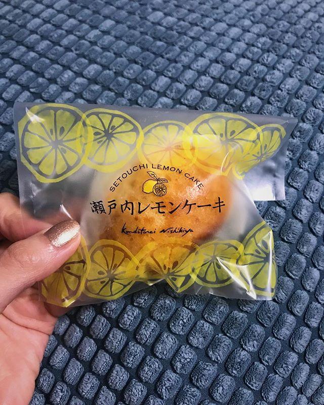 これはホントに美味しい🤫🍋#瀬戸内レモンケーキ