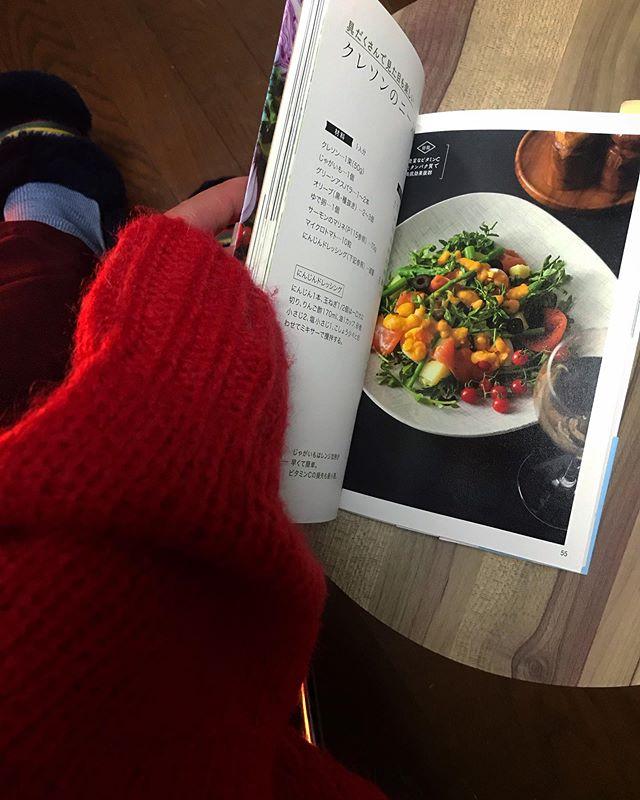 :)宮前真樹ちゃんのサラダ本🥗♡作りたいサラダがたくさんです。.素敵な本を作ってくれてありがとうございます♡ ..#stayhome #salad